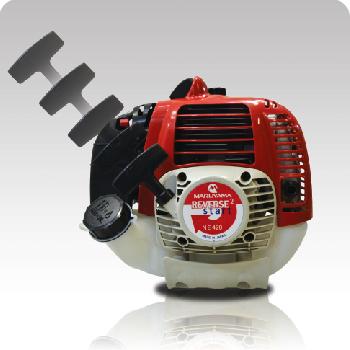 Động cơ Máy cắt cỏ Maruyama BCF500HT-RS